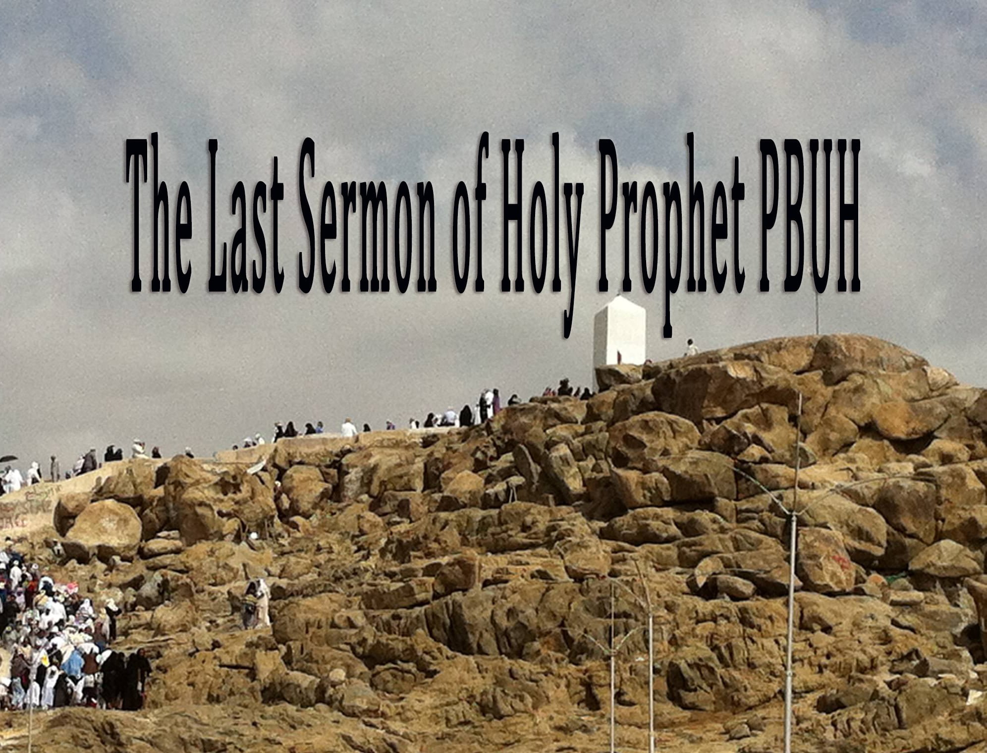 the last sermon of the holy The tragedy of christ in turning our attention to holy week and  outraged pharisees plot to eliminate jesus/ mt of olives sermon holy  the last supper / agony.